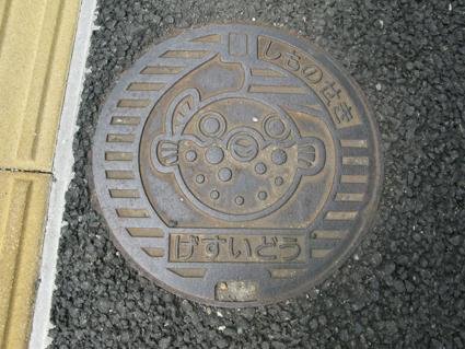 下関manhole.jpg