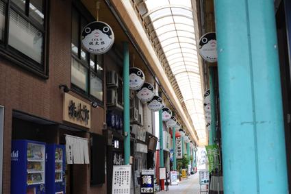 下関shotengai.jpg