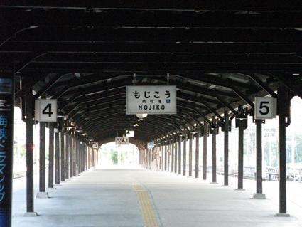 門司stazione01.jpg