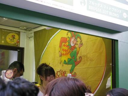 belgianbeer2011_03.jpg