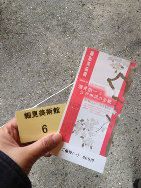 hosomi_junban.jpg