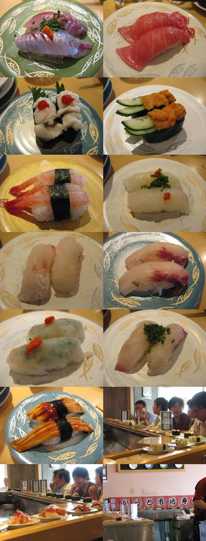 shimonoseki_sushi.jpg